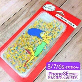 シンプソン(SIMPSON)のシンプソンズ iPhone SE2/8/7/6s/6 スマホケース(iPhoneケース)