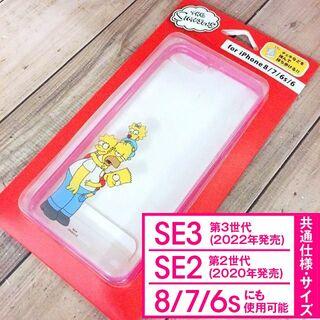 シンプソン(SIMPSON)のシンプソンズ iPhoneSE2/8/7 スマホケース クリア024(iPhoneケース)