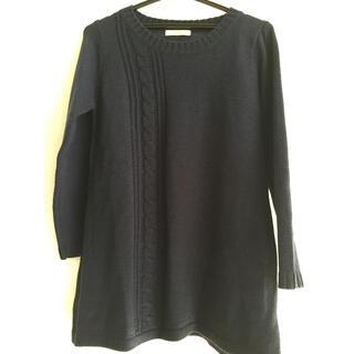 ショコラフィネローブ(chocol raffine robe)のネイビー チュニック丈セーター(ニット/セーター)