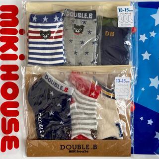 ダブルビー(DOUBLE.B)の新品 ミキハウス ダブルビー 靴下 13 14 15 ソックスパック セット (靴下/タイツ)