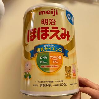 メイジ(明治)の未開封 ほほえみ 粉ミルク(乳液/ミルク)