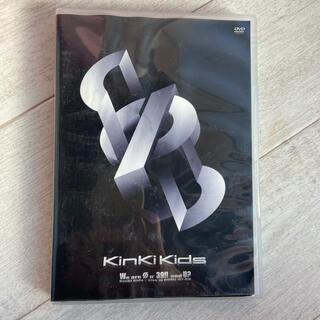 KinKi Kids - KinKi Kids DVD