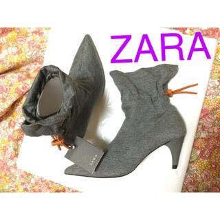 ザラ(ZARA)の春 ZARAザラ ストレッチ ショート ブーツ メランジグレー(その他)