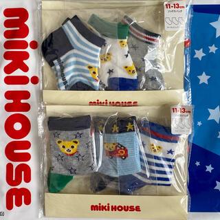ミキハウス(mikihouse)の新品 ミキハウス 靴下 セット 11 12 13 ソックスパック(靴下/タイツ)