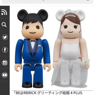 メディコムトイ(MEDICOM TOY)のBE@RBRICK グリーティング結婚 4 PLUS 400%&100%セット (その他)