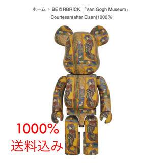 メディコムトイ(MEDICOM TOY)のBe@rbrick Van Gogh Courtesan 1000%(その他)