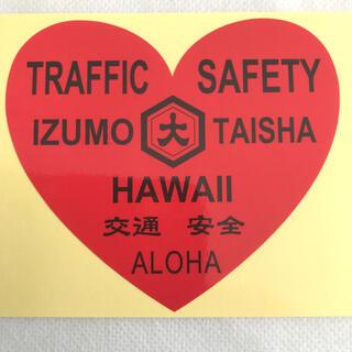 ハワイ 出雲大社 交通安全お守りステッカー(車外アクセサリ)
