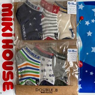 ダブルビー(DOUBLE.B)の新品 ダブルビー 靴下 セット 13 14 15(靴下/タイツ)