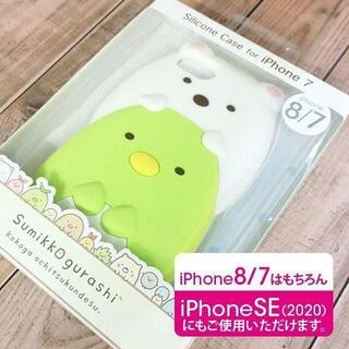 サンエックス - すみっコぐらし iPhoneSE2/8/7 シリコンケース SMK25A