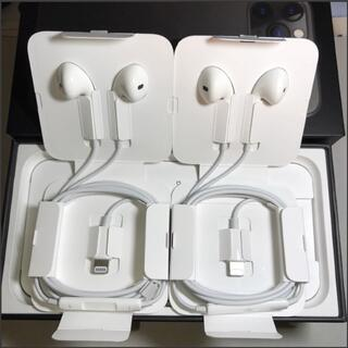 iPhone - 純正iPhoneイヤホン 2本