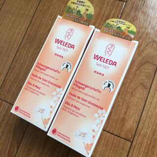 ヴェレダ(WELEDA)のヴェレダ マザーズボディオイルセット(妊娠線ケアクリーム)