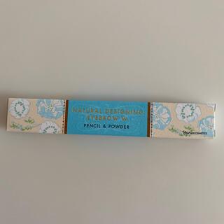 ナリスケショウヒン(ナリス化粧品)のナリス化粧品 アイブロウW ライトブラウン 新品未使用(アイブロウペンシル)