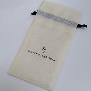 ユナイテッドアローズ(UNITED ARROWS)のユナイテッドアローズ  ポーチ  巾着(ポーチ)