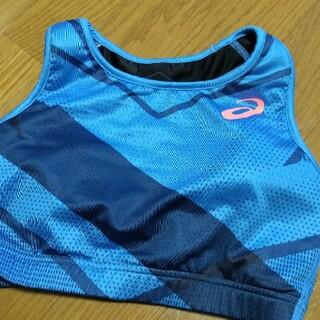 asics - アシックスasics陸上競技女子ユニフォーム スポブラ
