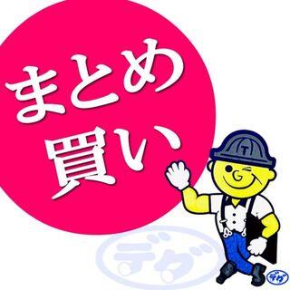 トライチ(寅壱)の新品! 4点セット(Gジャン/デニムジャケット)
