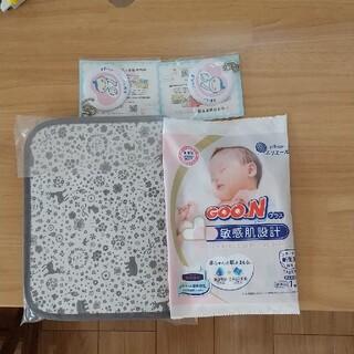 母子手帳ケース おまけつき(母子手帳ケース)