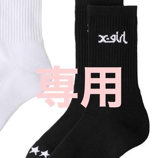 エックスガール(X-girl)のx-girl 靴下(ソックス)