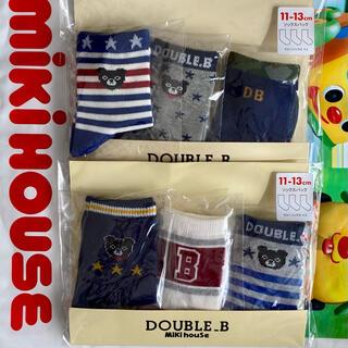 ダブルビー(DOUBLE.B)の新品 ミキハウス ダブルビー 靴下 セット 11 12 13(靴下/タイツ)
