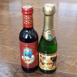 カルディ(KALDI)の【らくらくラクマパック最安値!】ワイン二種(ワイン)