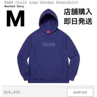 シュプリーム(Supreme)のKAWS Chalk Logo Hooded Sweatshirt(パーカー)