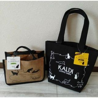 カルディ(KALDI)の【限定品】カルディ ネコの日バッグ 2種セット 抜き取りなし(トートバッグ)
