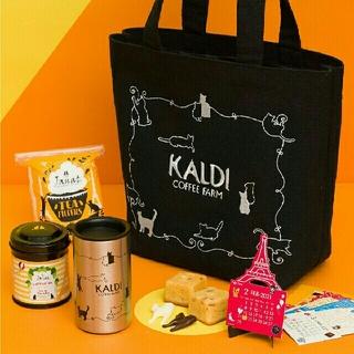 カルディ(KALDI)のカルディ ネコの日バッグ プレミアム 抜き取りなし おまけ(トートバッグ)