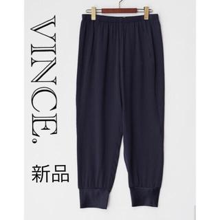 ビンス(Vince)の定価5.2万円*新品・未使用・タグ付*VINCE サテンジョグパンツ 絹100%(カジュアルパンツ)