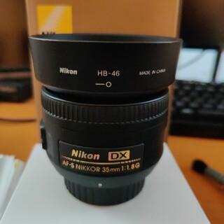 Nikon - Nikon NIKKOR AF-S DX 35mm/F1.8G