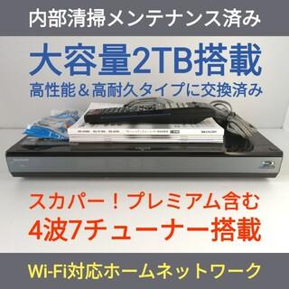 SHARP - SHARP ブルーレイレコーダー【BD-W2000】◆高性能2TB◆スカパー内蔵