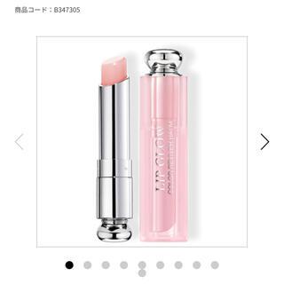 Christian Dior - Dior  Lip  Glow