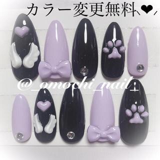 【オーダー】ネイルチップ 量産型 地雷 黒 紫 リボン ハート 羽 ヲタク 肉球