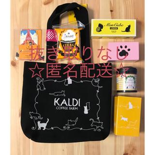 カルディ(KALDI)の【KALDI】ねこの日バッグプレミアム(抜き取りなし)(トートバッグ)