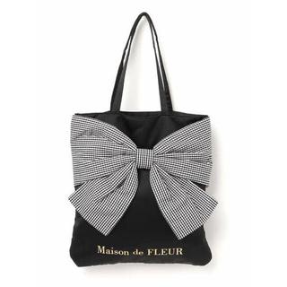 メゾンドフルール(Maison de FLEUR)の【美品・限定品❗️】メゾンドフルール トートバッグ❤︎(トートバッグ)