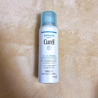 Curel - キュレル ディープモイスチャースプレー(60g)