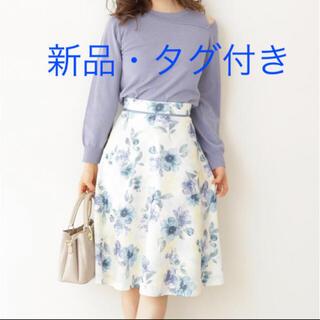 プロポーションボディドレッシング(PROPORTION BODY DRESSING)のプロポーションボディドレッシング / アクワレルフラワーフレアスカート(ひざ丈スカート)