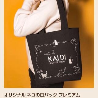 カルディ(KALDI)のカルディ 猫の日バック (トートバッグ)