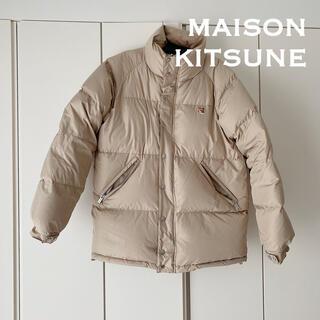 MAISON KITSUNE' - 早い者順❣️メゾンキツネ ダウン/ベージュS