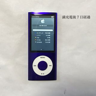アップル(Apple)のiPod nano 5世代 16GB パープル-2(ポータブルプレーヤー)