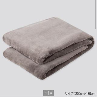 ユニクロ(UNIQLO)のユニクロ ヒートテック 毛布 ダブル グレー (毛布)
