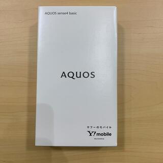アクオス(AQUOS)のAQUOS sense 4 A003SH SHARP ブラック Y!mobile(スマートフォン本体)