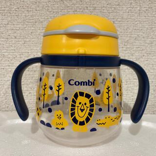 combi - コンビ ラクマグ はじめてコップ ライオン 240ml