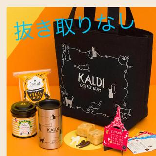 カルディ(KALDI)のカオリンゴさま専用【抜き取りなし】カルディ ネコの日バッグ2021(トートバッグ)