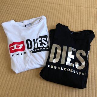 DIESEL - ディーゼル 半袖 2枚セット 1日限定価格
