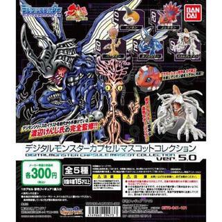バンダイ(BANDAI)のデジタルモンスター カプセルマスコットコレクションVer5(ゲームキャラクター)