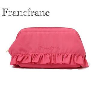 Francfranc - Francfranc フランフラン ヴォヤージュ ワイヤーポーチ ピンク