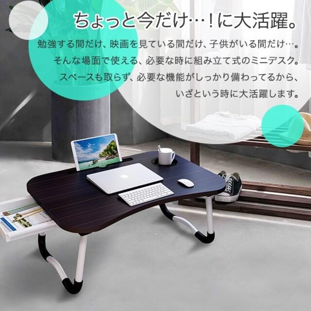 ローテーブル コンパクト センターテーブル コーヒーテーブル インテリア/住まい/日用品の机/テーブル(ローテーブル)の商品写真