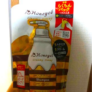 ハニーチェ(Honeyce')のハニーチェ シャンプー(シャンプー)