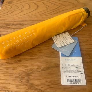マッキントッシュフィロソフィー(MACKINTOSH PHILOSOPHY)の【新品未使用】マッキントッシュフィロソフィー 折り畳み傘 Barbrella(傘)