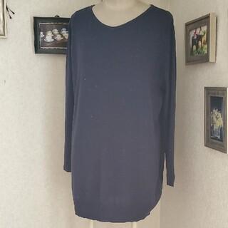 ショコラフィネローブ(chocol raffine robe)のchocol raffine  ロングセーター(ニット/セーター)