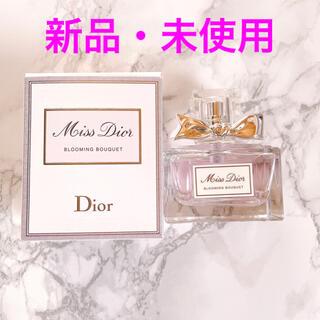 ディオール(Dior)のミスディオール ブルーミングブーケ オードトワレ 30ml(香水(女性用))